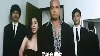 Asian,Vintage